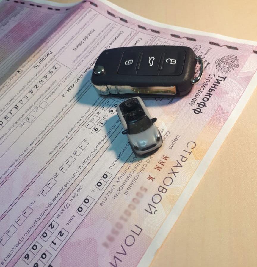 Сдать свой автомобиль в аренду страховка